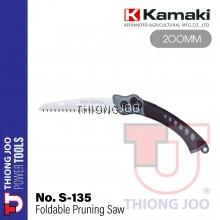 Kamaki S-135 Foldable Garden Hand Saw Tree Branch Leaf Flower Wood Cutter Shear