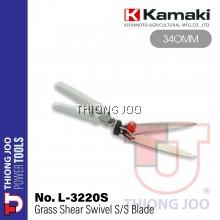 Kamaki 3220-S  Swivel Grass Hedge Shear Grass Cutter