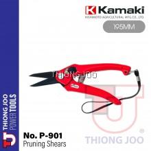 Kamaki P-901 Pruning Shears 195mm Flower Bonsai Garden Cutter