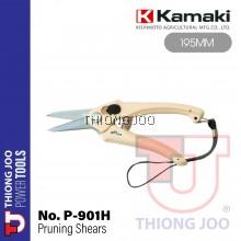 Kamaki P-901H Pruning Shears 195mm Flower Bonsai Garden Cutter Electrician Wire Cutter