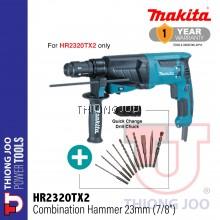 """MAKITA HR 2320TX2 23MM (7/8"""") COMBINATION HAMMER"""