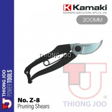 KAMAKI Z-8 PRUNING SHEAR STEEL HANDLE OAL 200MM