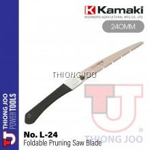 KAMAKI L-24 FOLDABLE PRUNING SAW 240MM