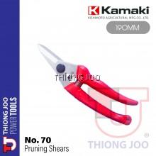 KAMAKI 70 PRUNING SHEAR 190MM CHROME