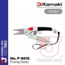KAMAKI P901S PRUNING SHEAR 190MM STAINLESS STEEL
