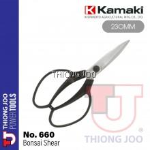 KAMAKI 660 BONSAI SHEAR OAL 230MM BLADE 90MM