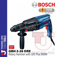 BOSCH GBH 2-26DRE 800W ROTARY HAMMER with SDS-PLUS