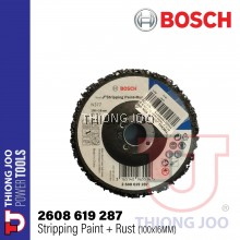 BOSCH STRIPPING PAINT & RUST DISC 100 x 16MM 2608619287