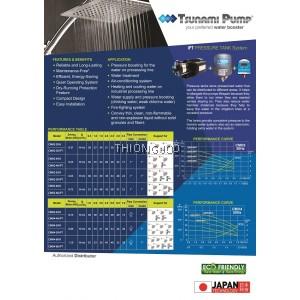 TSUNAMI CMH 2-30-K HOME WATER PUMP (0.5HP)
